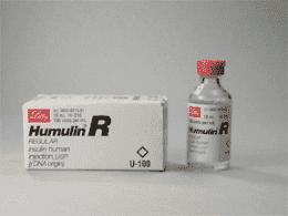 260px-Humulin-R.png