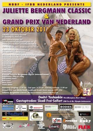 JBC&GP_2011 poster web klein.jpg