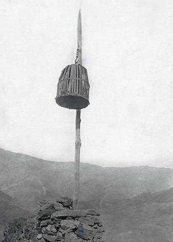 Mancage_in_Afghanistan_1921.jpg